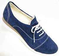 Спортивные туфли женские весна 40-44 джинс, женские туфли 40-44 от производителя модель МИ4047-3