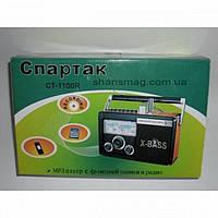 Радио МР3 Спартак СТ-1100     Код СТ-1100 (Арт. СТ-1100 )