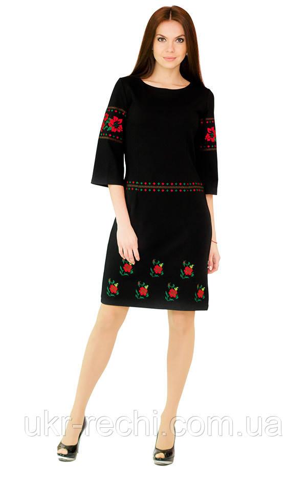 Плаття вишите жіноче, чорного кольору з червоною вишивкою, на 3/4 рукав.