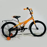 Детский двухколесный велосипед Stels Pilot-130 16 дюймов ОРАНЖЕВЫЙ
