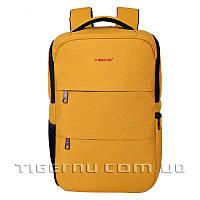 Рюкзак для ноутбука Tigernu T-B3202 желтый