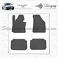 Комплект резиновых ковриков Stingray для автомобиля  VOLKSWAGEN CADDY 2003-    4шт.