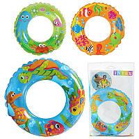 Детский надувной круг 59242 цветной с рыбками, диаметр 61 см, 3 вида, в кульке, 25-16см