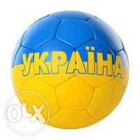 Мяч футбольный UKRAINE, размер 5, ПУ, 4 слоя, 420г + (Арт. MMT-1911)