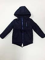 Куртка парка Klimani