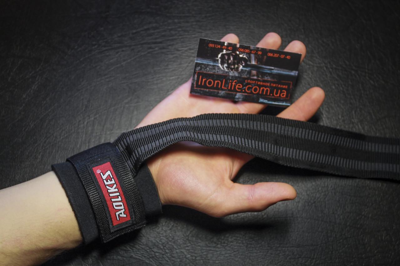 Кистевые ремни (лямки) для тяги и турника - IronLife.com.ua - Cпортивное Питание в Конотопе