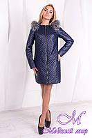 Женское плащевое пальто (р. S, M, L) арт. Соул 9990