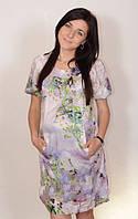 Платье для беременных 7071-2