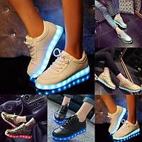 Світяться Білі кросівки ( Розпродаж )