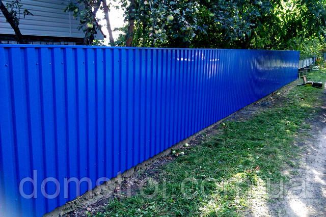 Забор из профнастила ДомСтрой