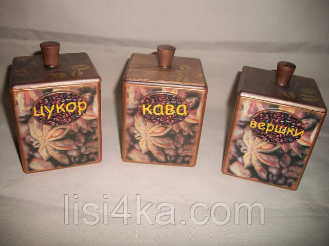 Набор деревянных емкостей для сыпучих продуктов под кофе, сахар и сливки
