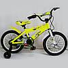 Детский двухколесный велосипед N-300 ,16 дюймов, желтый