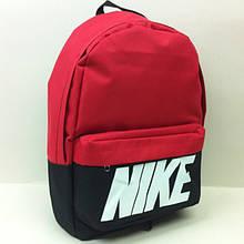 Рюкзак спортивный Nike Найк