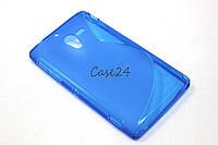 Чехол накладка бампер для Sony Xperia ZL C6503 cиний