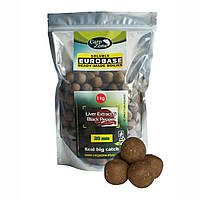 Бойлы растворимые CarpZone Soluble EuroBase Ready-Made Boilies Liver Extract  & Black Pepper
