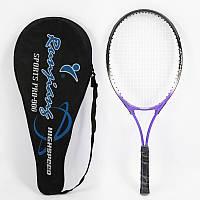 Большой теннис 906 В 1 ракетка, алюминиевый, 3 цвета (7)