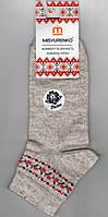 Носки женские демисезонные лён Мисюренко, 11В211КЛ, укороченные, 25 размер, 1642