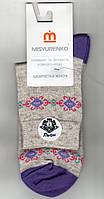 Носки женские демисезонные лён Мисюренко, 11В210КЛ, средние, 25 размер. 1670