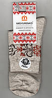 Носки женские демисезонные лён Мисюренко, 11В210КЛ, средние, 23 размер. 1645
