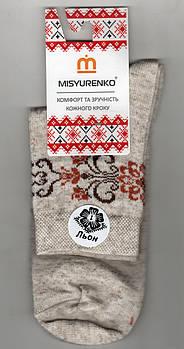 Носки женские демисезонные лён Мисюренко, 11В210КЛ, средние, 25 размер, 1646