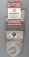 Носки женские демисезонные лён Мисюренко, 11В210КЛ, средние, 25 размер. 1648