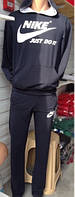 Мужской спортивный костюм Nike тёплый, фото 1