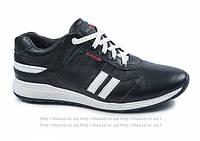 Стильные чёрные кожаные кроссовки