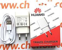 Сетевое зарядное устройство 2 в 1 для Huawei Ascend G700 Оригинал
