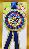 """Медаль сувенирная детская в стиле   """" Щенячий патруль"""""""