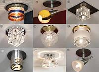 Светильники, фото 1