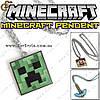 """Подвеска на шею Minecraft - """"Minecraft Pendent"""" - 1 шт"""