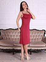 Сорочка вискозная красивого цвета земляная роза 485 Роксана