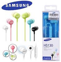 Наушники гарнитура HS130 для Samsung Galaxy S5 G900