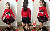 """Детский яркий костюм """"Микки бантик""""  ппликация микки и юбка перфорация микки"""