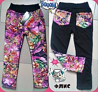 Теплые  брюки на флисе  код 534 ММ