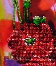 """Набор для вышивания бисером """"Цветочная акварель - 1"""", фото 2"""