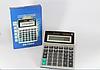 Калькулятор KENKO KK 1200 (СКЛАД-2 шт.)