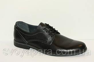 Туфли мужские кожаные чёрные (0327)