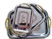 Набор подносов прямоугольных с золотыми ручками код 9771