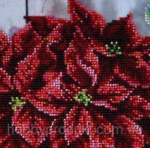 """Набор для вышивания бисером """"Рождественский натюрморт"""" по картине Валевской В.М., фото 2"""