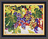 """Набор для вышивания бисером """"Виноградные гроздья"""""""