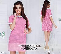 Платье 163 /ЕФ