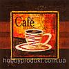 """Набор для вышивания бисером """"Чашечка кофе-4"""""""
