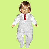 Комбинезон человечек  Маленький мистер серый