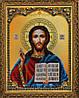 """Набор для вышивания бисером """"Икона Христа Спасителя"""""""