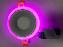 Светодиодный декоративный светильник RIGHT HAUSEN Rim 3+3W 4000K (розовая подсветка) белый Код.58861, фото 3