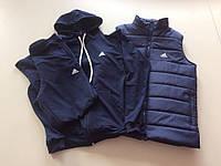Мужская спортивная жилетка+спортивный костюм теплый