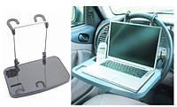 Подставка для ноутбука Multi Tray (Арт. Р32)