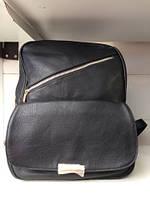 Стильный рюкзак Modern (эко кожа).Новинка 2015! (Арт. 1061)
