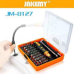 Многофункциональный профессиональный набор инструментов Jakemy JM-8127, 53 в 1